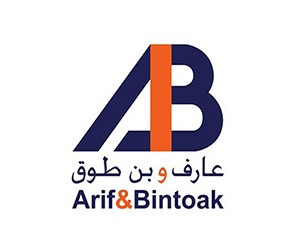 Arif and Bintoak